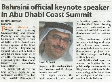 Coast Summit at Abu Dhabi